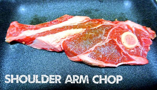 Differences in lamp shoulder chops eat like no one else lamb shoulder arm chops publicscrutiny Image collections