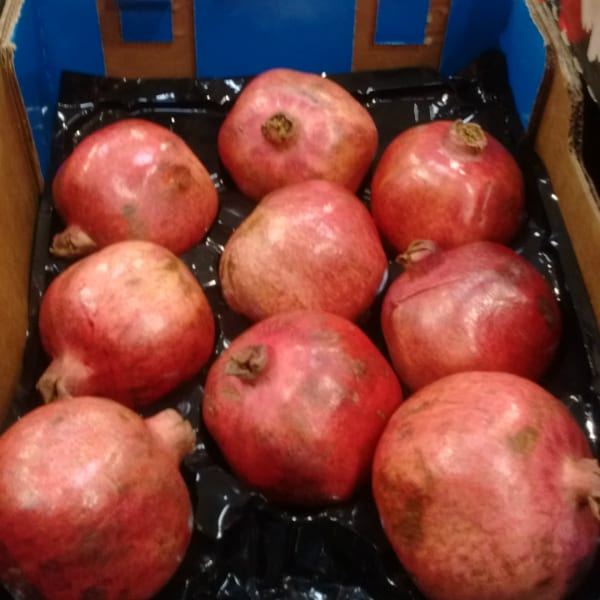 pomegranate-box